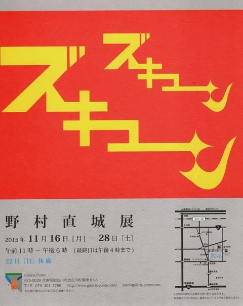 img164 - コピー