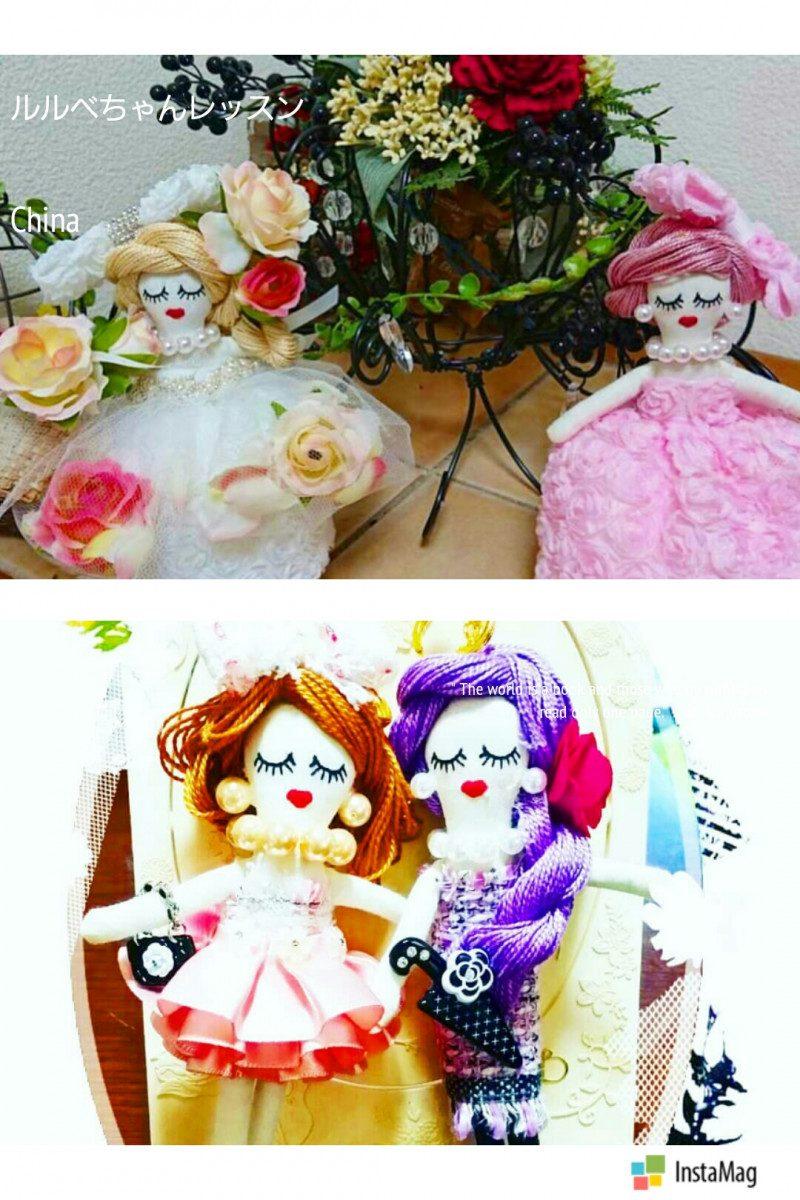 ルルベちゃん 人形