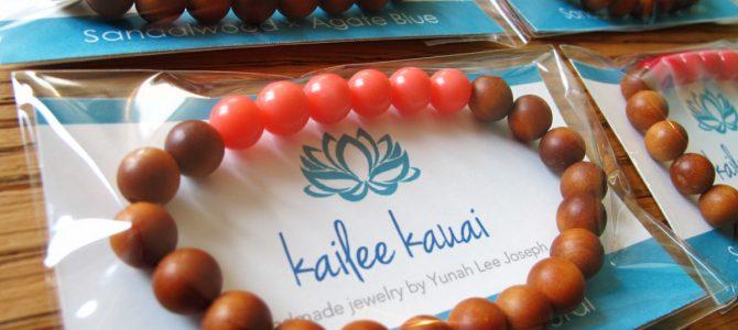 カウアイ島から届いた〇〇!Made in Kauai