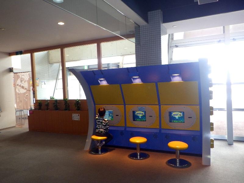 加古川海洋文化センターパネル