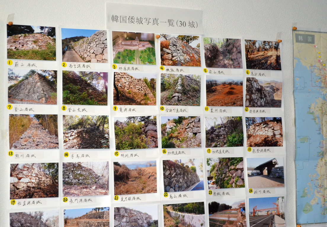 韓国倭城遺跡30城