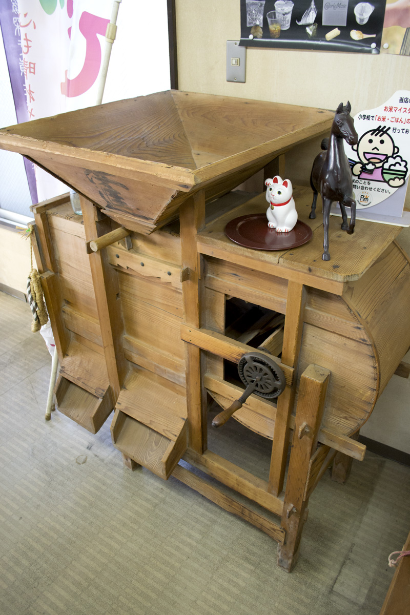 金川精米所 古い農機具