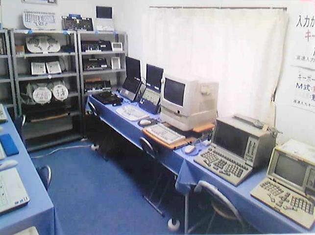 M式キーボード記念室