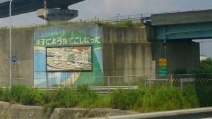 二杉のオフショア道場・お盆は島根でエンジョイ編