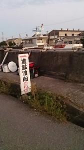 シルバーうぃーくは渡船で家島!