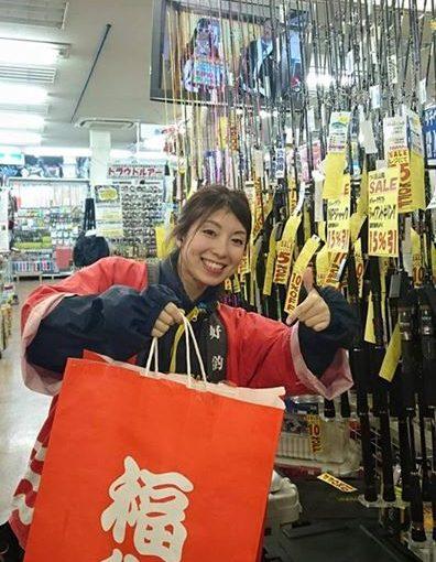 まいどです!山陽両店では引き続き年末年始大売り出しちうです!!福袋も着々と準備しておりますよ(*≧∀≦*)❗