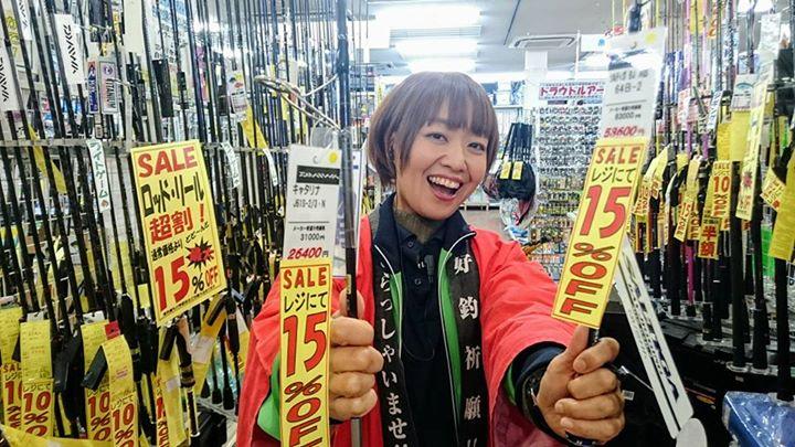 まいどです二スギです☆山陽両店で年末年始大売り出し中です!!オフショア、ライトゲーム、シーバス各ロッドが最大20%オフ!!リールももちろんセール対象!