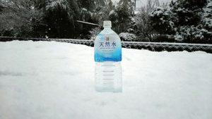 雪吹雪く大阪芥川!管釣り&アウトドア!
