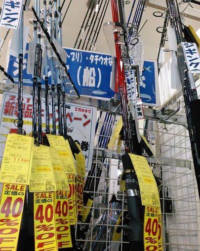まいどですニスギです!商品紹介の前にインフォメーションです!3月5日(日)開催予定の釣りコンですが、女性¥5000→3000円と参加しやすいお値段になりました!!