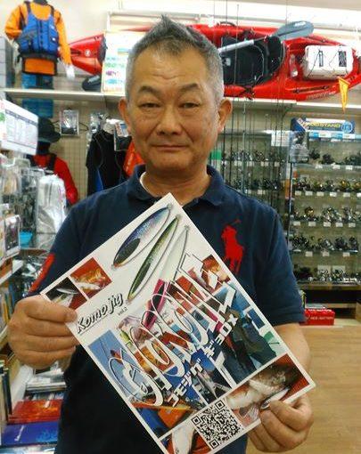 まいどですニスギです!昨日、コモジグ代表・薦田社長が来店されました☆