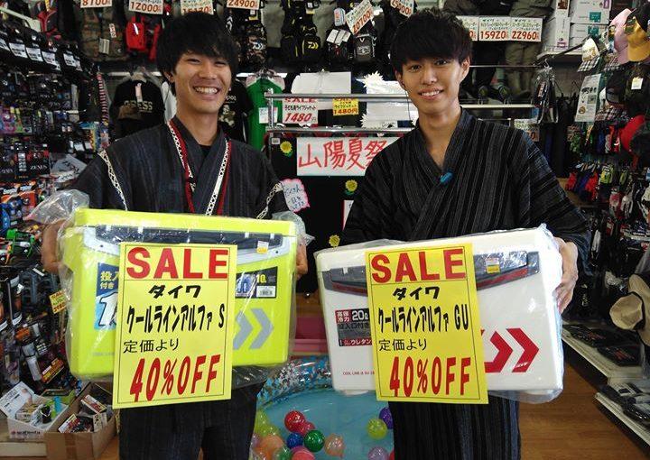 まいどです!山陽両店では明日までお盆夏祭り開催中☆加古川店のイケメン達がお待ちしていますww!