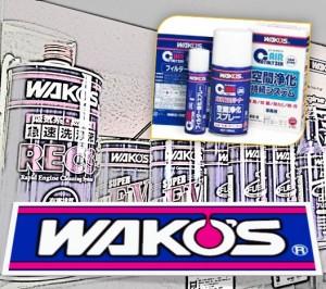 HPwako's